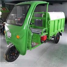 小型垃圾车 电动三轮垃圾车 自卸式电动三轮车 厂家直销
