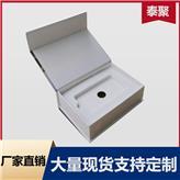 深圳厂家彩盒定做_电子产品手机天地盖包装纸盒_定制翻盖盒价格_品质保证