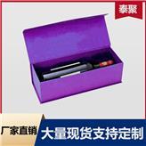 批发精美红酒盒批发_泰聚_惠州紫色红酒通用翻盖纸盒_来图来样可定制