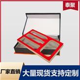 高端翻盖盒现货出售_泰聚_专业定制广州书型翻盖盒_厂家直销价格实惠