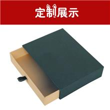 工厂直销抽屉盒_承接定制适用于袜子小饰品小食品包装盒_泰聚_手拉位个性设计