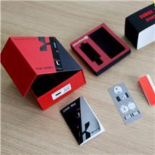 厂家提供抽屉盒定做_泰聚_定做五金工具抽屉盒_电子产品专用彩色包装盒定制_可印LOGO