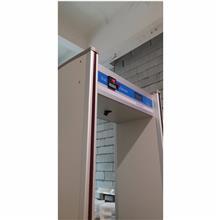 高铁站温度检测门 测温门厂家 医院安检门