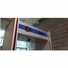 高铁站温度检测门 金属安检门 机场温度探测门