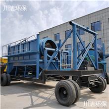 大型移动式选金设备 直销 滚筒淘金车 淘金设备定制 川洁
