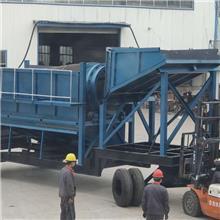 广州淘金设备 小型移动式淘金车 滚筒沙金筛选机器价格