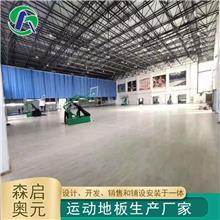 室内篮球场木地板加工 体育馆木地板 室内篮球馆木地板定制