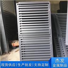 杰发金属供应 外墙格栅 围墙锌钢格栅 围墙铝合金网格护栏