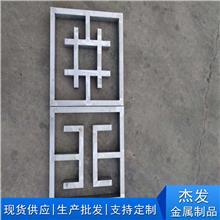 杰发金属供应 锌钢护栏 小区围墙锌钢格栅 小区围墙护栏