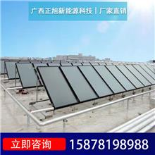 供应广西太阳能热水器,广西平板太阳能集热器,平板太阳能热水器精致