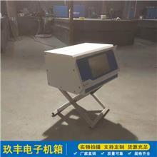 河北廠家生產 機箱機柜外殼  電子儀器儀表機箱 金屬機箱外殼 來圖定制