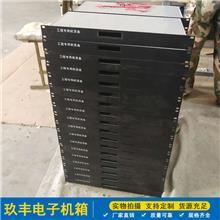 加工定制 機頂盒外殼 鈑金機箱外殼 加工電子儀器儀表機箱