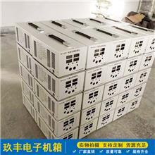 加工定制 工業機箱外殼 電子儀器儀表外殼加工 電瓶容量檢測儀外殼