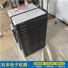 工程用機頂盒 玖豐電子機箱供應 電子儀器儀表機箱 金屬機箱外殼