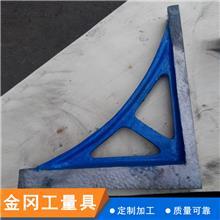 金冈工量具供应 铸铁直角尺 90度测量直角尺 机床机械设备垂直度测量