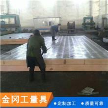 铸铁刮研平台加工 铸铁平台维护 承接各类平板维修机床维修