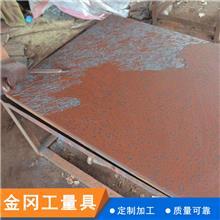 定制加工 铸铁刮研平台 人工刮研平板现货 多种机床工作台可维修