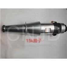 超聲波塑料焊接機/超聲波焊接機模具/鈦合金焊頭/焊接頭
