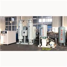 矿井专用制氮机公司_制氮设备_轮胎氮气充装机_价格优非标定制