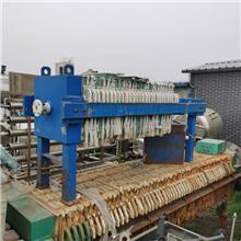 中药渣压滤机 清源 板框压滤机 硅藻土压滤机
