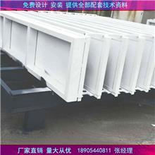永乐轻质隔墙板机械设备 适合各大中小型企业投资建厂