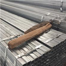 定制非標 鋼鐵管材廠家 冷拔直角方管