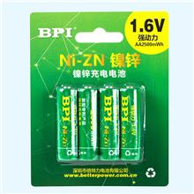 BPI镍锌1.6V可充电电池5号2500mWh毫瓦时,适用于KTV话筒,麦克风,数码相机,