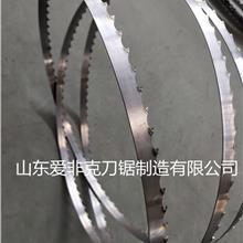 硬质合金带锯条曲线锯条木工锯条钨钢锯条加工定做