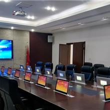 宁波   视频会议-LED显示-会议平板-液晶拼接-无纸化会议