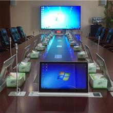 沈阳   视频会议-LED显示-会议平板-液晶拼接-无纸化会议