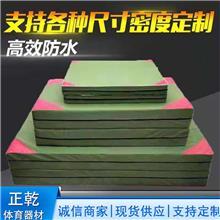 正乾体育体操垫支持各种尺寸密度海绵垫 帆布军用绿色海绵垫子 出售各种垫子