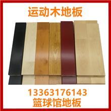 黑龙江鸡西 宇跃工厂体育木地板 篮球馆悬浮比赛地板 羽毛球馆 舞台 运动地板