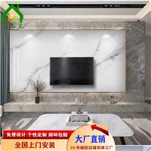 瓷砖微晶石电视墙 悬空大理石纹爵士白背景墙  一品瓷