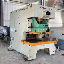 松江机床回收 冲床回收 剪板机回收 镗床回收 液压机回收   数控车床回收