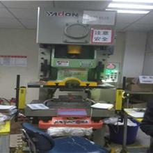 金山机床回收 冲床回收 剪板机回收 镗床回收 液压机回收   数控车床回收