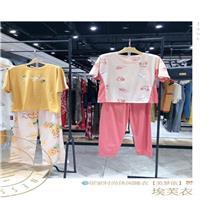 美梦依 2020夏季睡衣系列 女装在哪里批发好 网上卖服装在哪进货 自己卖衣服怎么找货源