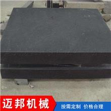 大理石平台 精密仪器仪表测量工作台 0级1级标准平台