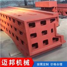 灰生铁机床铸件 精密250铸造组合车床 大型消失模床身工作台加工