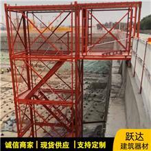 安全爬梯梯笼 香蕉式安全爬梯 基坑笼梯 盖梁平台 墩柱平台通道