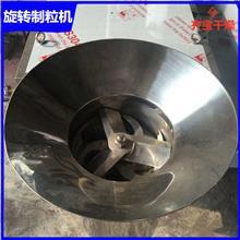 氧化钙制粒生产设备,磁性材料制粒机,颗粒料制粒成型设备,湿法制粒制软材