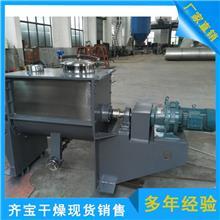 膩子粉攪拌機 多功能化工原料攪拌混合機 雙螺帶加厚干粉設備