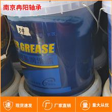 通用锂基脂黄油_黄油锂基脂_质量可靠 价格合理