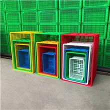 厂家直销 塑料筐 箩筐  周转箱 菜筐长方形大号加厚菜箩水果塑料筐