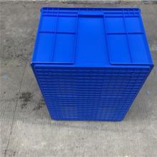 大号储物塑料周转箱 食品塑料筐 带盖工具物料框 中转物流箱水箱