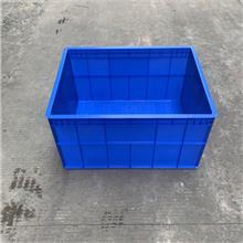 批发蓝色大号塑料周转箱23号加厚塑料筐带盖塑胶箱长方形物流框