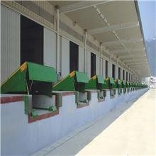 货物装卸平台 固定液压登车桥 操作简单 价格优惠