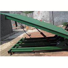 固定式登车桥  固定液压登车桥  斜坡平台