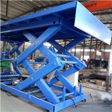 剪叉式升降机 固定剪叉式升降机 固定剪叉式升降机厂家