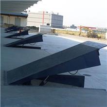 固定液压登车桥仓储装卸平台 装卸货斜坡登车桥