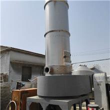 回收二手磁性材料旋转闪蒸干燥机